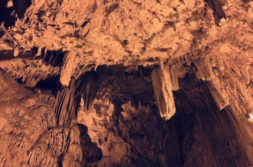 Печера Дім